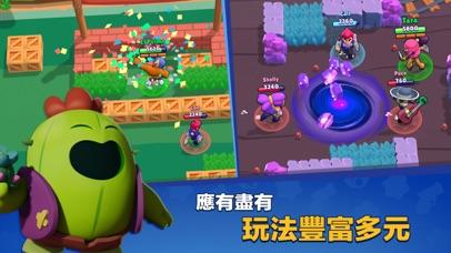 Screenshot for 《荒野亂鬥》 in Taiwan App Store