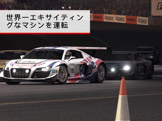 GRID® Autosportのおすすめ画像10