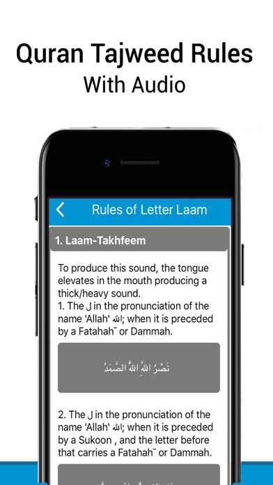 messages.download Quran Reading® – Quran MP3 software