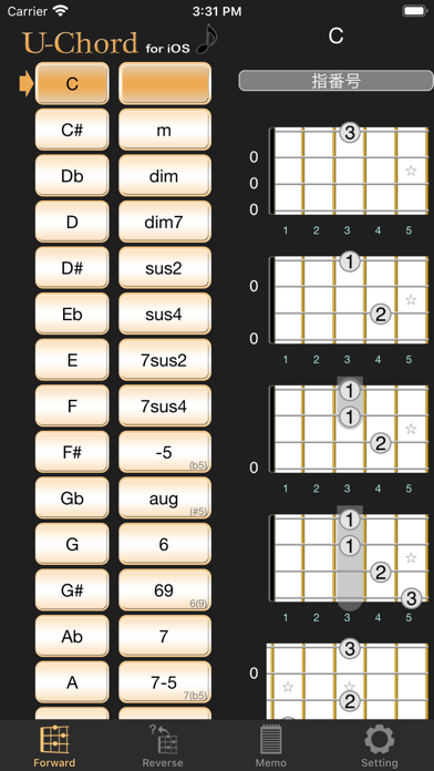 U-Chord ScreenShot0
