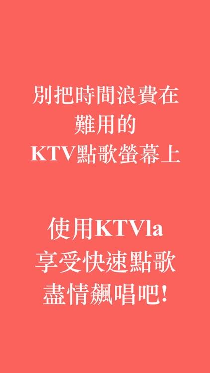 KTVla 點歌快手 screenshot-4