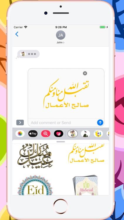 Eid Mubarak عيد الفطر Stickers screenshot-7