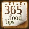 点击获取365 food tips