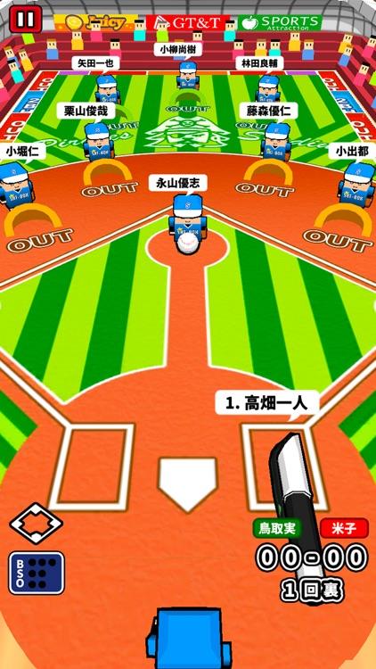 机で野球 screenshot-5