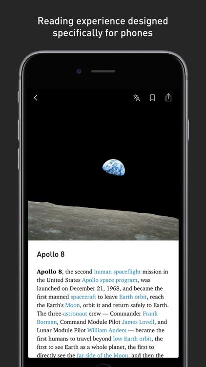 Inquire — Wikipedia Around You screenshot-3