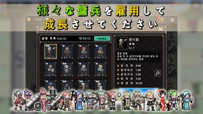 ドットヒーロー III - VIP Edition ScreenShot2