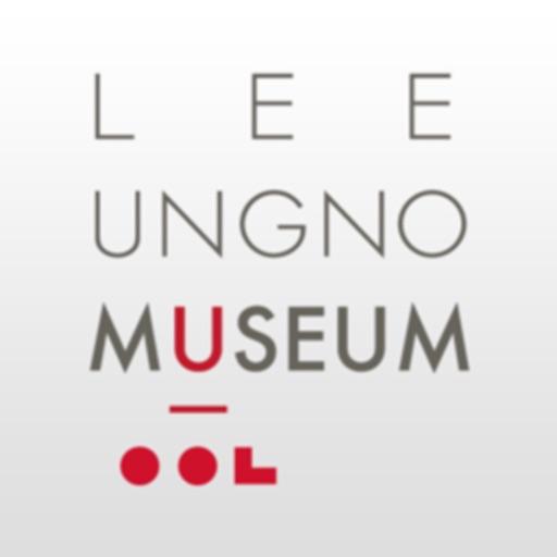 Lee Ungno Museum