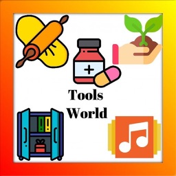 Tools World - Quizzes
