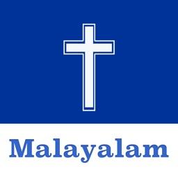 Malayalam Bible Offline - KJV