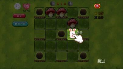 兔子跳跳 - 窓用