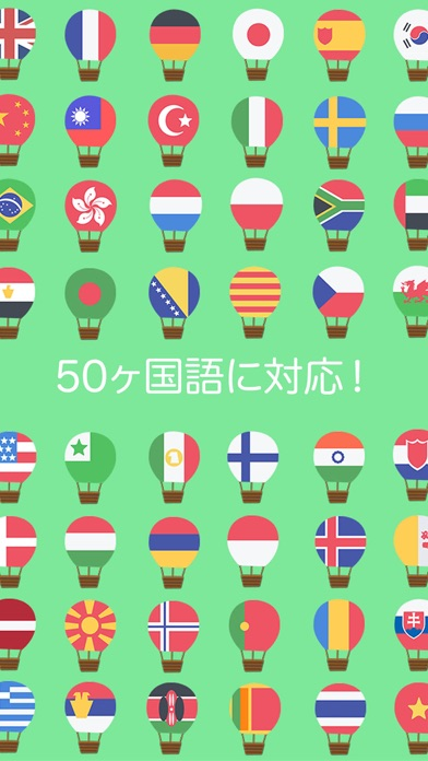 LingoCards 言語学習 - 英語、韓国語、単語のおすすめ画像1