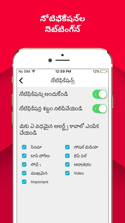 Samayam Telugu screenshot-4