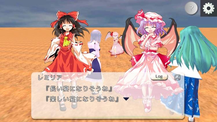 東方激闘録 screenshot-3