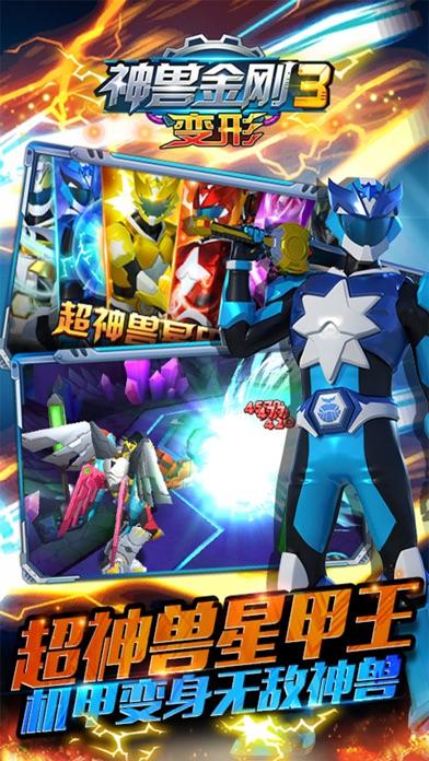 Armored warriors screenshot four