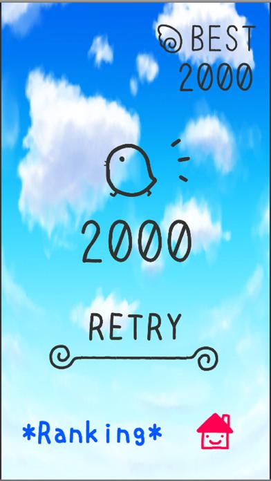 Cookie Tower screenshot 6