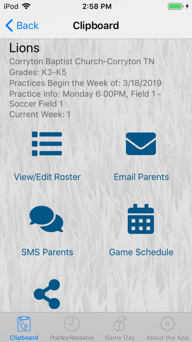 download Upward Soccer Coach apps 0
