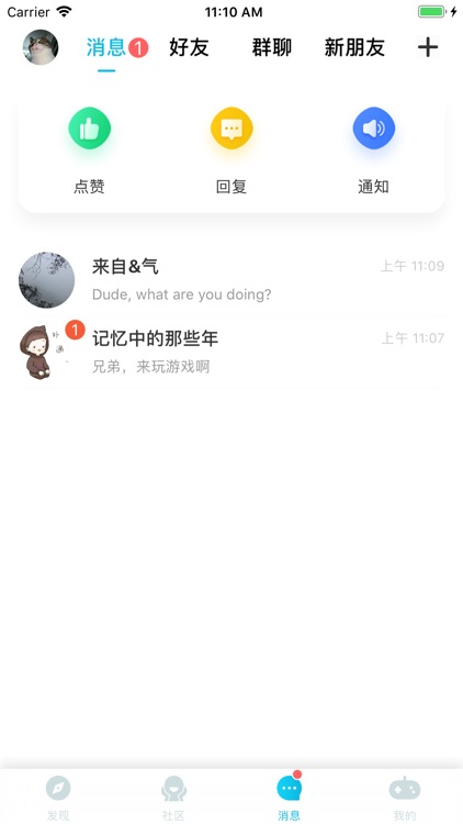 OB Play社区 - 游戏•热爱才懂 screenshot-3