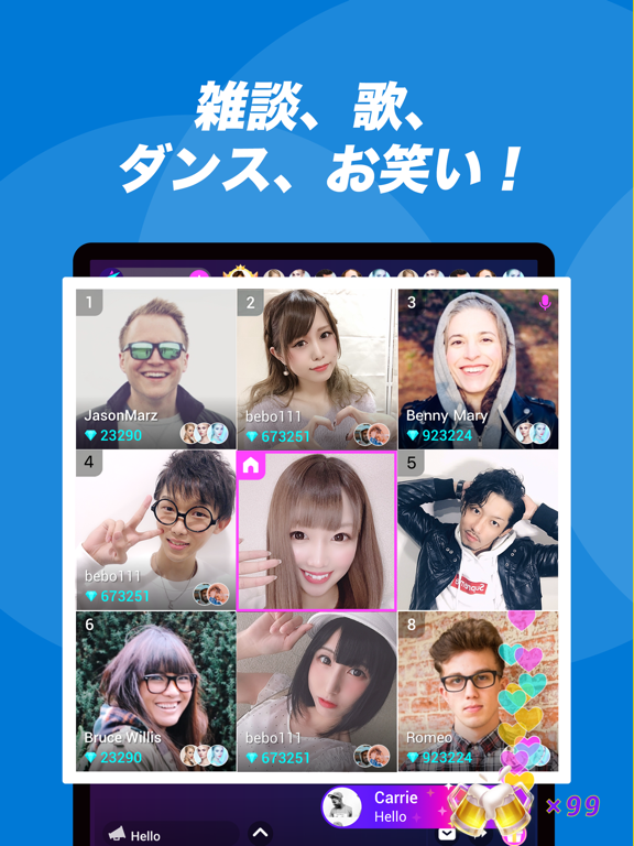 LiveMe(ライブミー)- ライブ配信アプリのおすすめ画像5