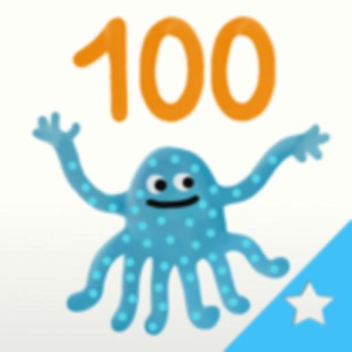 アップトゥ100