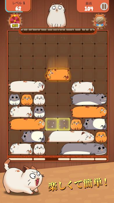 Haru Cats: スライド ブロック パズルのおすすめ画像7