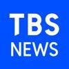 TBSニュース - テレビ動画で見るニュースアプリ - iPhoneアプリ