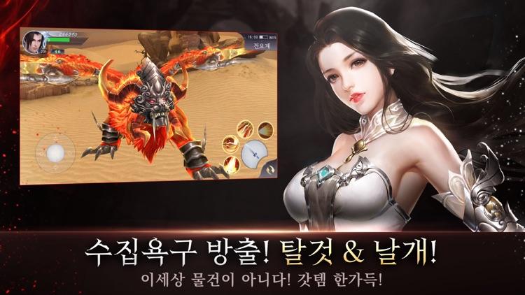 갓수라:운명을 지배하는 자 screenshot-4