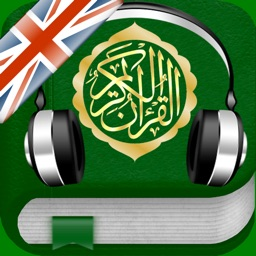 Quran Audio mp3 in English