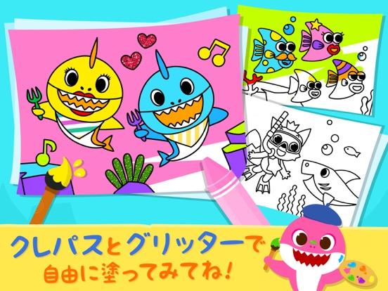 Pinkfong サメのかぞくのおすすめ画像3