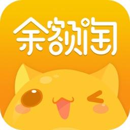 余额淘-省钱购物app