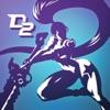 ダークソード2 (Dark Sword 2) - iPadアプリ