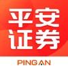 平安证券-股票炒股开户软件