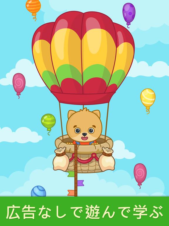 幼児向けベビーフラッシュカード・動物くだもの絵合わせパズルのおすすめ画像7