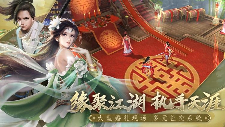 新江湖-少林IP正版授权 screenshot-6