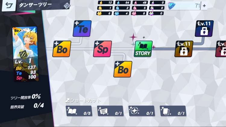 ダンキラ!!! - Boys, be DANCING! - screenshot-4