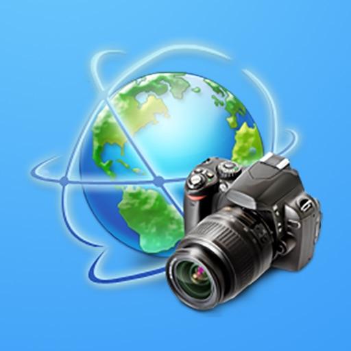 Planit Pro: Photo Planner