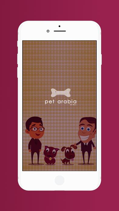 Pet Arabia screenshot 4