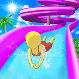 水上乐园大作战-水上乐园游泳竞速游戏