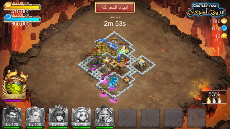 Castle Clash: فريق الشجعان screenshot-3