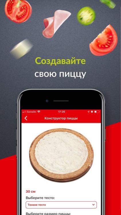 Телепицца screenshot-4