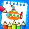 儿童游戏:儿童画画涂鸦益智游戏
