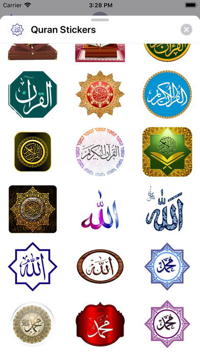 Quran Stickers Screenshot