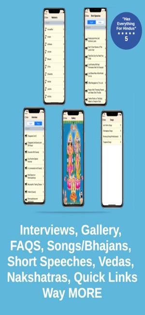 Acharya app on the App Store