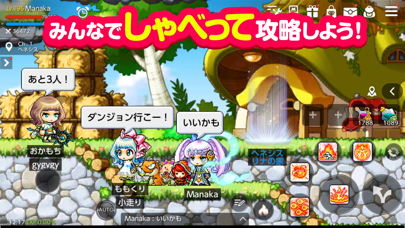 メイプルストーリーM 名作オンラインMMO RPGゲームのおすすめ画像3