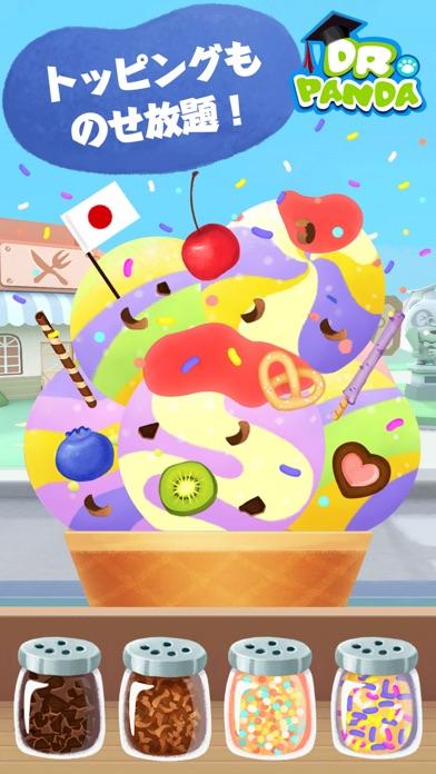 Dr. Pandaのアイスクリームトラックのおすすめ画像3