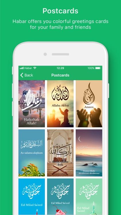 Habar Messenger screenshot-4