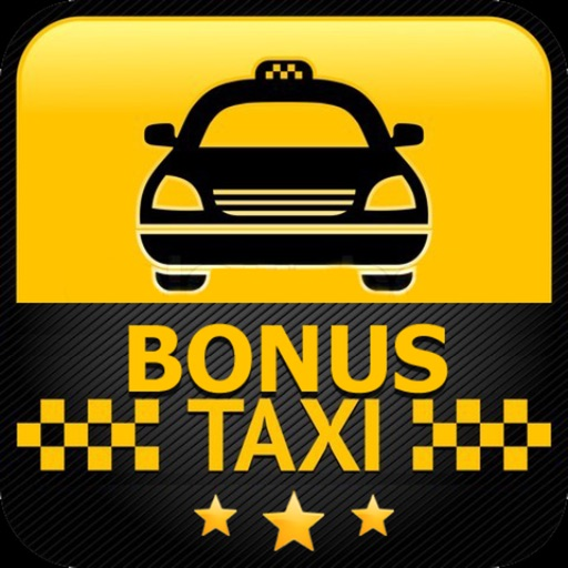 Бонус такси: Заказчик