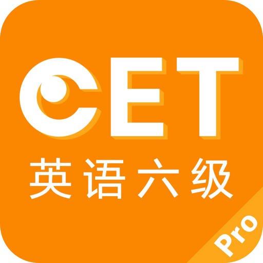 CET6 icon