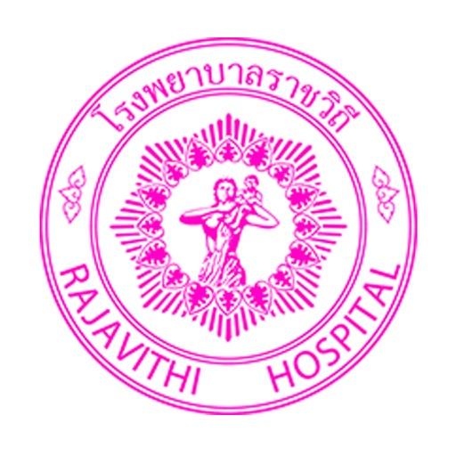 RJ Officer HRIS app logo