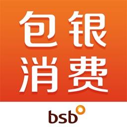 包银消费金融-小额信用分期贷款平台
