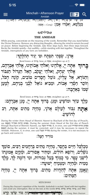 ‎Siddur – Annotated Edition
